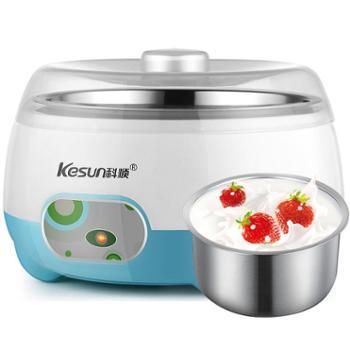 科顺KESUNSN0002迷你全自动酸奶机