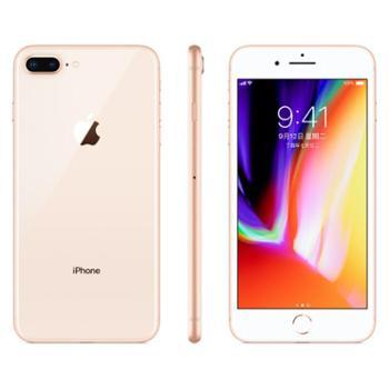 【现货发行】Apple iPhone 8 plus 全网通手机 +移动电源+钢化贴膜