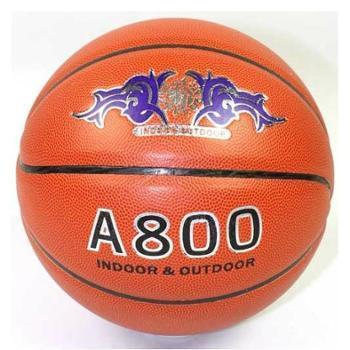 伊克世宝 6079高级超纤贴皮篮球