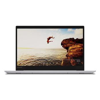 联想笔记本 ideapad320s 15.6英寸轻薄手提电脑i5-7200U 1T 独显 i5/4G/1T/2G独显