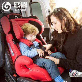 感恩阿瑞斯安全座椅汽车宝宝儿童安全座椅isofix接口9个月-12岁