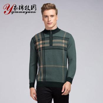 衣锦牧园新款商务男毛衣套头半高拉链领拼色加厚羊绒衫男