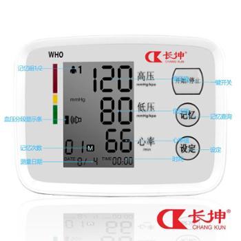 【长坤】血压测量计上臂式电子血压计CK-A155家用全自动测血压