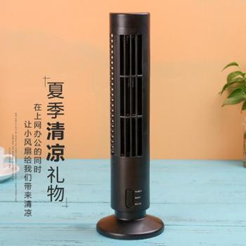 【欧德易】迷你无叶风扇卡通圆形立式创意新款办公室小风扇