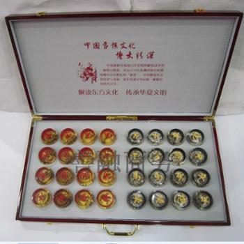 芳和高档水晶立体中国象棋