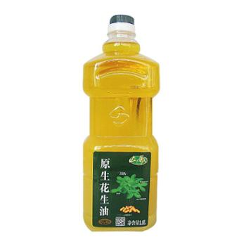 山歌原生花生油1.8L非转基因纯物理压榨花生油