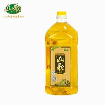 山歌古法小榨花生油2.5L 纯物理压榨花生油