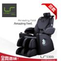 香港生命动力 家用全身豪华按摩椅正品家用 电动按摩沙发椅子特价