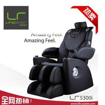 香港生命动力家用全身豪华按摩椅正品家用电动按摩沙发椅子特价