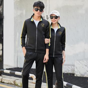 点就卫衣运动套装男春秋卫衣连帽男士外套女韩版潮两件套健身服985