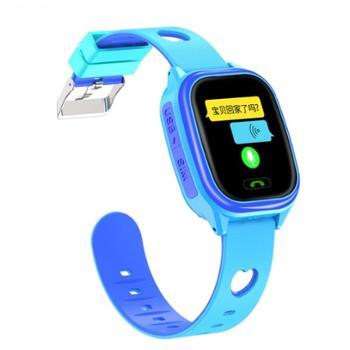 米狗MEEEGOU儿童智能定位手表电话手表蓝色W9