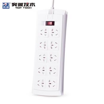 突破(TOP)新国标过载保护电源插座1控10位3米插座开关插排插线板接线板D1KT(3m)