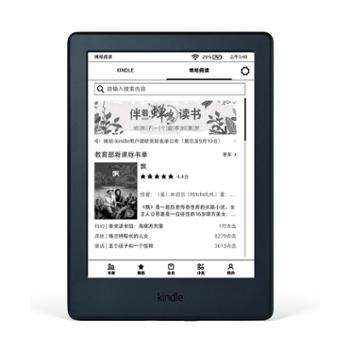KindleX咪咕电子书阅读器电纸书墨水屏6英寸wifi黑色(中小学版)