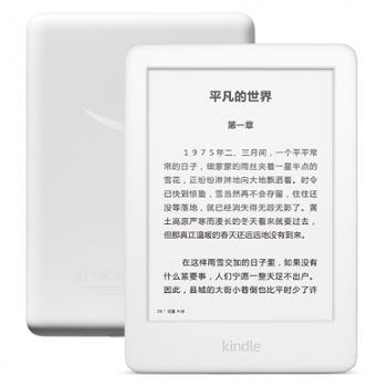 Kindle电子书阅读器电纸书青春版白色8G