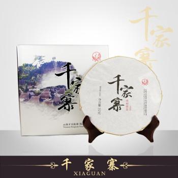 下关沱茶叶2016年千家寨老树圆茶(泡饼).金印普洱茶生茶357g/片