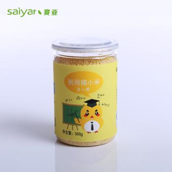 粥用糯小米500g