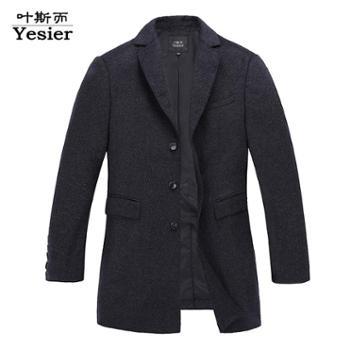 2015男士羊绒羊毛大衣中长款西服领单装保暖上衣外套毛呢叶斯而包邮