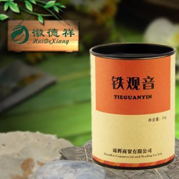 徽德祥铁观音50g罐装福建安溪铁观音乌龙茶茶叶