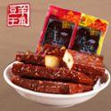 重庆特产武隆羊角豆干袋装五香+麻辣+泡椒随机130g*5袋包邮休闲零食小吃