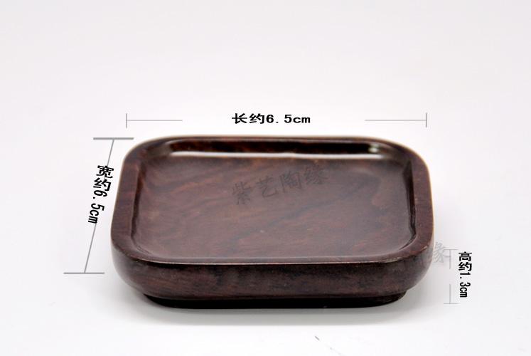 鸡翅木正方形杯托/杯垫木质茶碟