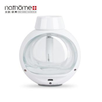 【劳防用品SH】瑞典北欧欧慕(nathome)NJS620 迷你香薰机 USB静音桌面加湿器