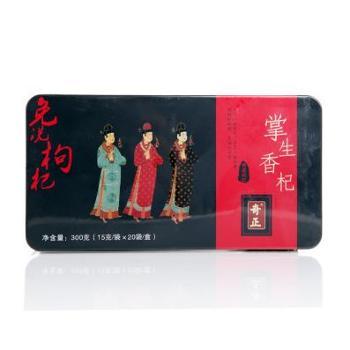 奇正免洗宁夏枸杞高档铁盒礼盒装300g(仅限配送江浙沪)