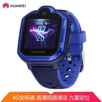 华为儿童手表3Pro高清视频通话智能手表4G全网通