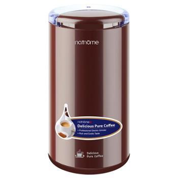 北欧欧慕(nathome)NMD266 家用咖啡机豆研磨机五谷杂粮粉碎机