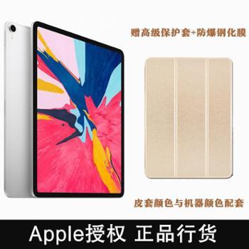 【双十二抢购赠好礼】2018年款AppleiPadProwifi版平板电脑11英寸/12.9英寸