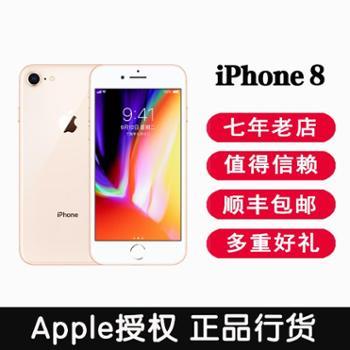【年货节抢购送多重好礼】AppleiPhone8(A1863)全网通4G智能手机
