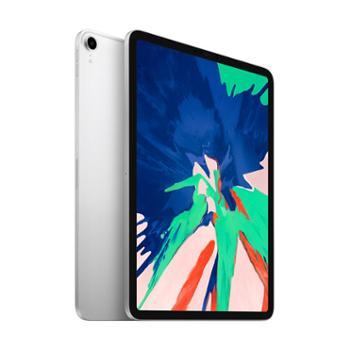 2018年款AppleiPadProwifi版平板电脑11英寸/12.9英寸