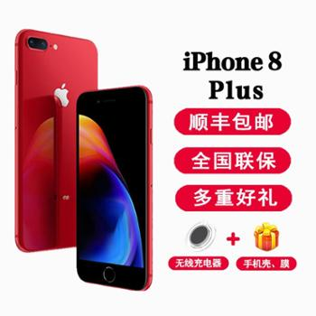 Apple iPhone 8 Plus 64GB 256GB 全网通4G 手机