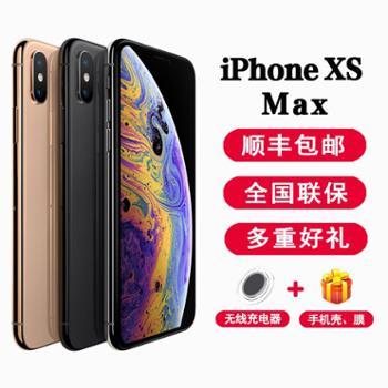 苹果AppleiPhoneXSMax(A2104)全网通4G手机iPhonexs