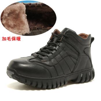 伶羊WISESHEEP新品 高帮男靴子 冬季加毛保暖日常靴 户外棉靴