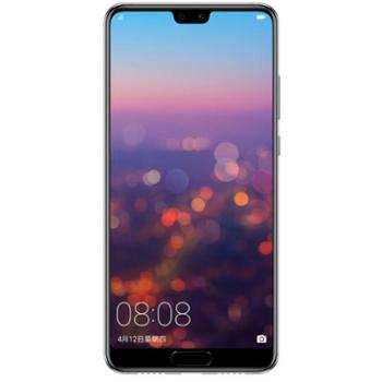 Huawei/华为P20全面屏刘海屏徕卡双摄麒麟970芯片手机