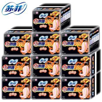 苏菲卫生巾柔棉感组合超熟睡290+410 共10包