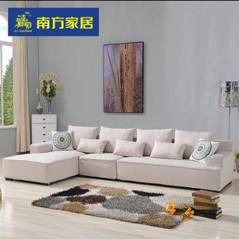 南方家私北欧简约布艺沙发组合时尚现代客厅转角亚麻布沙发拆洗