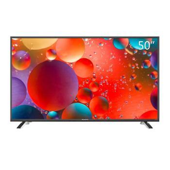 【628龙支付】创维(Skyworth)50X5E 50X5升级版50英寸智能酷开网络平板液晶电视(黑色)