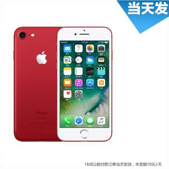 【赠插线板】【当天发货】Apple iPhone 7 A1660 移动联通电信4G手机