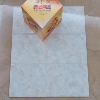 鹰牌陶瓷 瓷砖300 *300小地砖 厨卫瓷砖墙面砖 防滑地板砖A5
