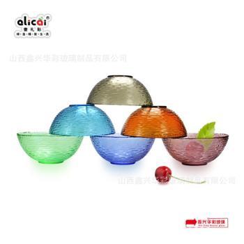 壹礼彩彩色琉璃碗创意婚庆玻璃碗小吃店KTV玻璃水果盘玻璃碟