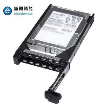 戴尔(DELL)900GB10KSAS2.5英寸热插拔硬盘,包含硬盘支架DELLPowerEdge服务器适用(R420/R620/R72