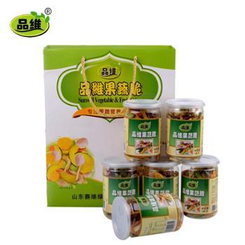 【品维_果蔬脆】十周年礼盒山东特产洋葱香菇健康绿色528g