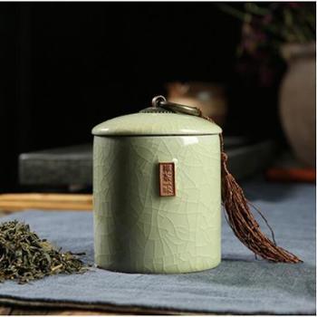 求喜 青瓷茶叶罐哥窑茶叶罐储存罐茶具米黄