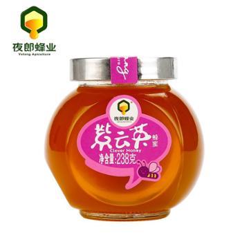 夜郎蜂业 紫云英蜂蜜238g/瓶 玻璃瓶装