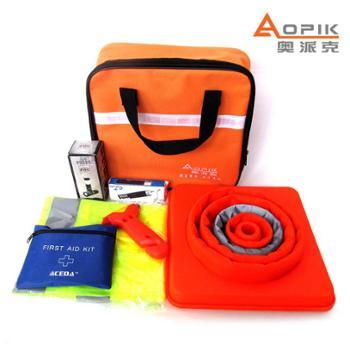 奥派克APK-8302随车急救包9件套