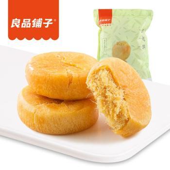 【良品铺子肉松饼380gx2袋】营养早餐食品零食美食小吃休闲散装