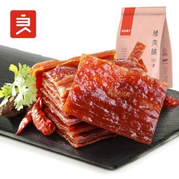 【良品铺子猪肉脯香辣味200g】肉零食小吃靖江猪肉干休闲食品美食小包装