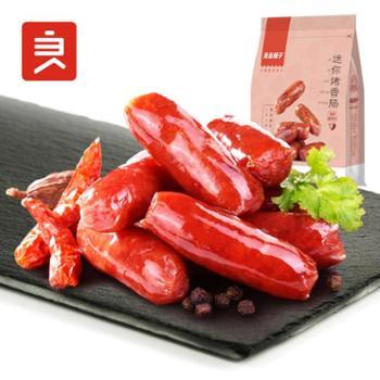【良品铺子迷你小香肠145g】脆骨肉类小吃零食休闲食品香辣味熟食
