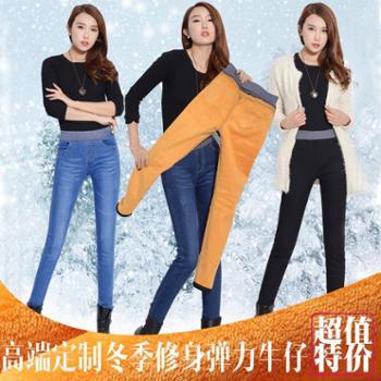 秋冬新款女装松紧腰加绒保暖牛仔裤小脚裤修身显瘦牛仔长裤